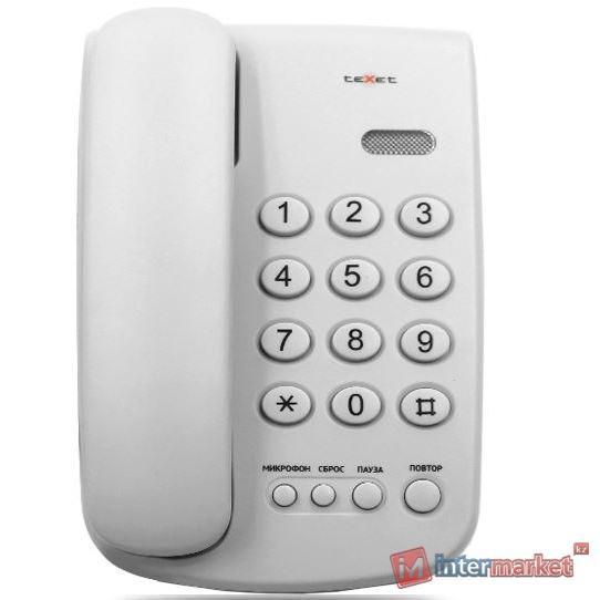 Телефон проводной Texet TX-241 светло-серый